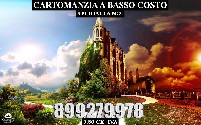 Fantasy-Cool-Wallpaper-Design-640x400